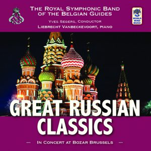 _RACHMANINOV-CD_COVER